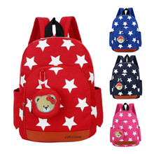 Backpacks Children Double Shoulder Waterproof Backpack Kid School Bag Cute Star Printing Polyester Cartoon Zipper Bags Girl Boys