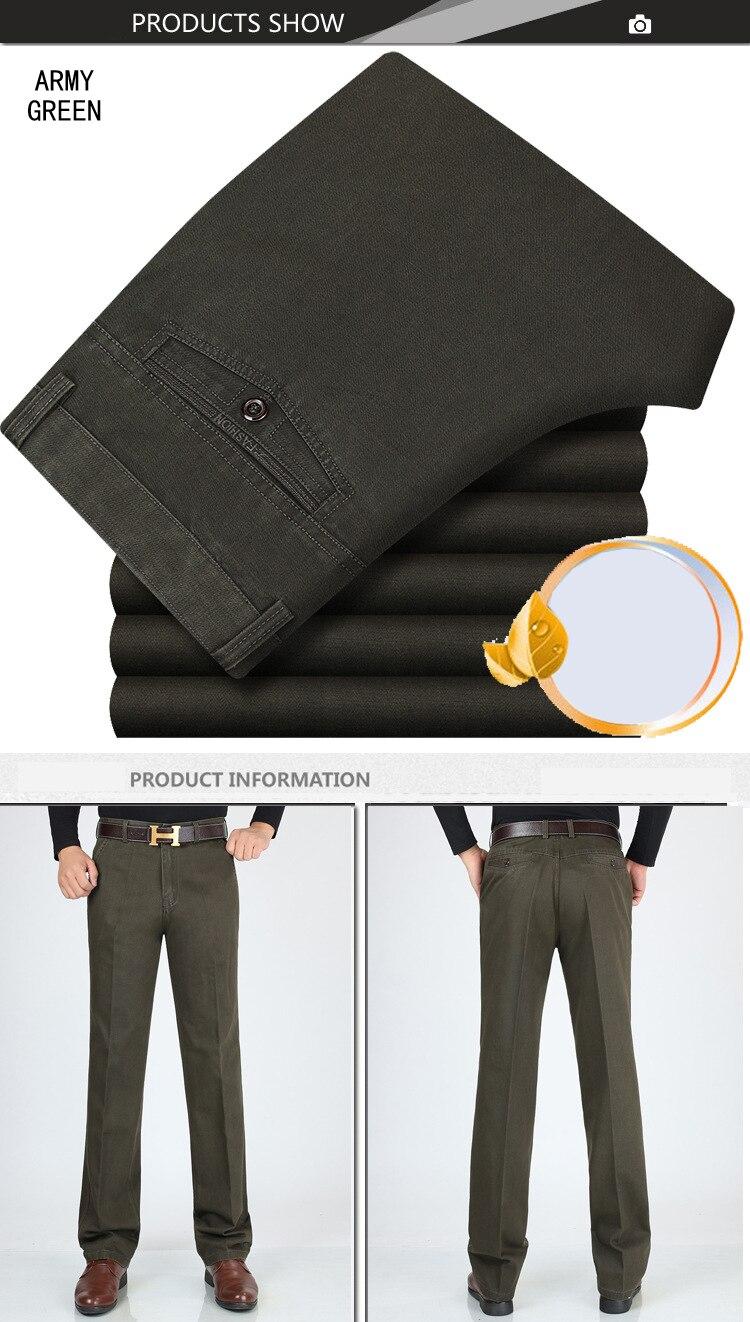 H7ee53695355c4f03b0079e01343cf5d9Q New Design Autumn Casual Men Pants Cotton Loose Male Pant high waist Straight Trousers Fashion Business Pants Men Plus Size 42