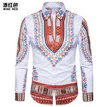 Mens printed long-sleeved lapel shirt mens men long sleeve  dress shirts Casual