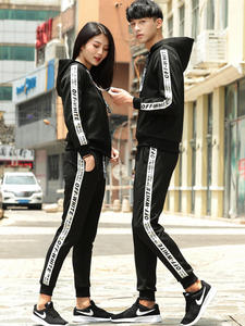 Tracksuit Pullover S...