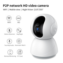 Wireless camera wifi smart network remote mobile phone HD 1080P night vision home monitor set ip camera  wifi camera dc s1 new solar mobile phone remote wifi monitoring smart security 1080p hd night vision camera wireless camera