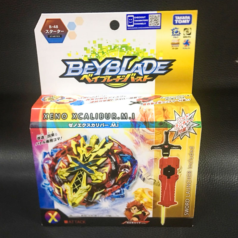 Takara Tomy Tops Beyblade Burst Evolution Attack Pack Metal Fusion B-48  Launcher Pack GT Bey Blade Gyro Toys B48