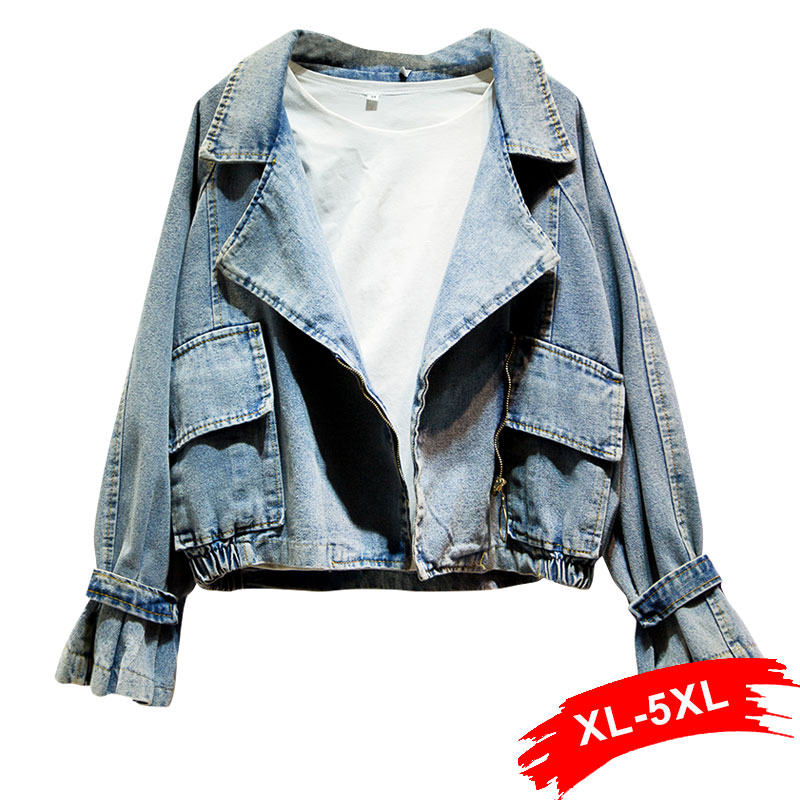 Plus Size Turn Down Collar Zipper Bomber Denim Jacket 5XL Women Ruffles Long Sleeve Pockets Blue Short Jeans Coat Chi Crop Tops
