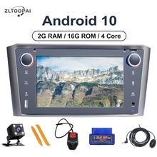 ZLTOOPAI Android 10.0 Auto Radio pour Toyota Avensis T25 2002 2008 voiture lecteur multimédia GPS Navigation 4Core 2GB + 16GB autoradio