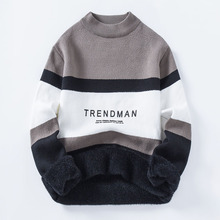 Sweater Men Pull-Over Oversize Men's New Winter Streetwear Casual O-Neck Splicing Couple