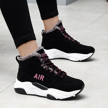 Women's shoes trend brand winter boots Women