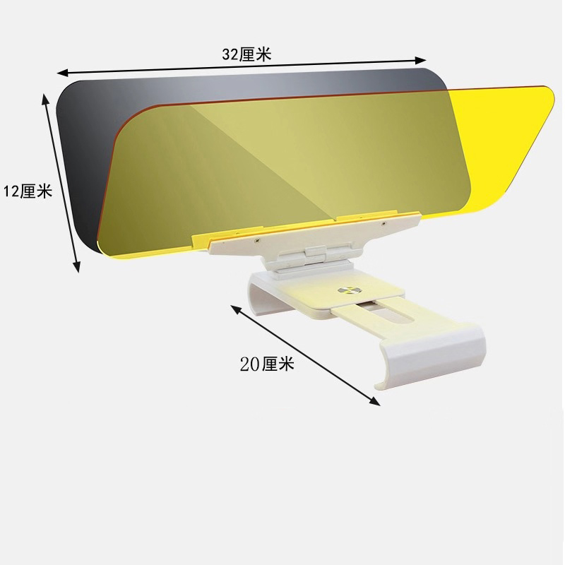 Car Anti high Beam Sun Visor Glasses Sun Shade Driver Goggles Day And Night Dual use Night Sun Mirror in Driver Goggles from Automobiles Motorcycles
