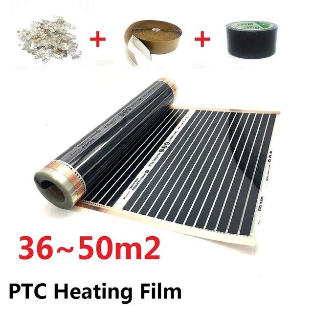36 ~ 50m2 תת רצפתי חימום סרט 220 w/m2 AC220V PTC Infared התחממות מחצלת חיסכון באנרגיה