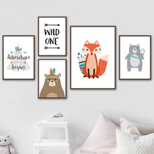 Bear Fox feather Quote Cartoon Animal  Wall Art Print Canvas Painting Nordic Posters And Prints Pictures Kids Room