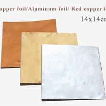 Имитация золотого листа бумаги, листы золотой фольги, позолоченный медный алюминиевый лист для рукоделия, позолоченное украшение дома 100 шт 14x14 см
