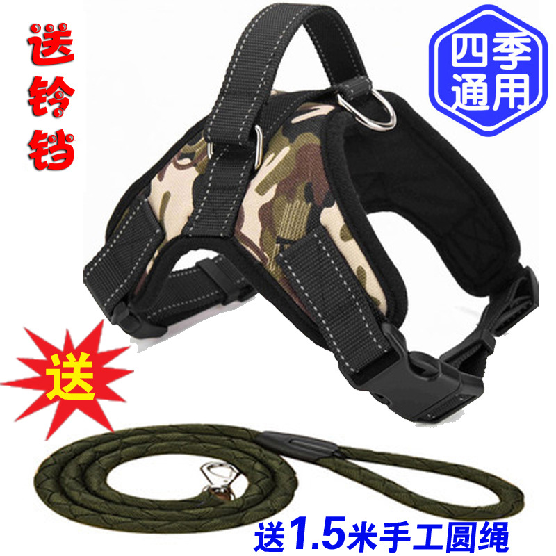Dog Chest Neck Ring In Large Lanyard Suspender Strap Traction Dogs Retractable Dog Labrador Husky Dog Chain