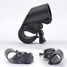 Горячая велосипедный держатель кронштейн велосипедный флэш-светильник светодиодный зажим для факела зажим велосипедный светильник держатель