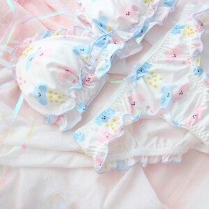 Image 2 - Cute Japanese Bra & Panties Set Wirefree Soft Underwear Sleep Intimates Set Kawaii Lolita Color White Bra and Panty Set