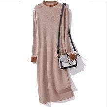 Diwish Long Dress Winter Knitted Sweater Elegant Women Solid Shirt Fall 2019 Maxi Fur Collar Pullover