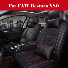 high quality Full Set Luxury Leather 5-Seats Car Se