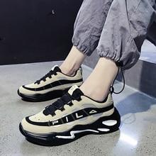 مشرق جديد حار في الهواء الطلق أحذية رياضية منصة باطن سميكة أحذية مفلكنة غير رسمية أبي موضة غير قابل للتدمير حذاء رياضة مصمم