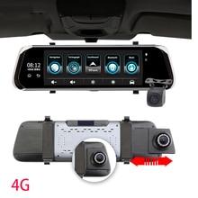10 дюймов 4G Специальный автомобильный Android DVR камера gps FHD 1080 P Даш-камера навигация ADAS видео рекордер двойной объектив зеркало кронштейн