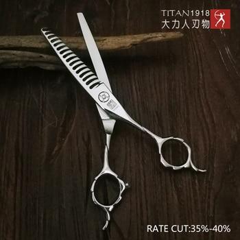titan professional hairdressing scissors thinning scissors shears salon barber scissors