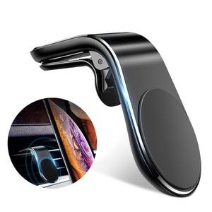Магнитный автомобильный держатель для телефона, подставка для xiaomi redmi note 5a mi note 8 360, металлический магнитный держатель с креплением на венти...