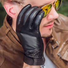 Real Leather Gloves Male Short Winter Warm Motorcycle Driving Classic Black Sheepskin Man NM788
