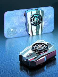 Mobile-Phone Cooler-Controller Radiator Cooling-Fan Tablets Rechargeable Universal Mute