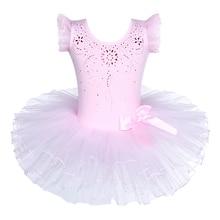 BAOHULU Girls Mesh Pink Ballet Dress Child Sleeveless Tutu Rhinestone Dance Wear Party Performance Costume for Ballerina