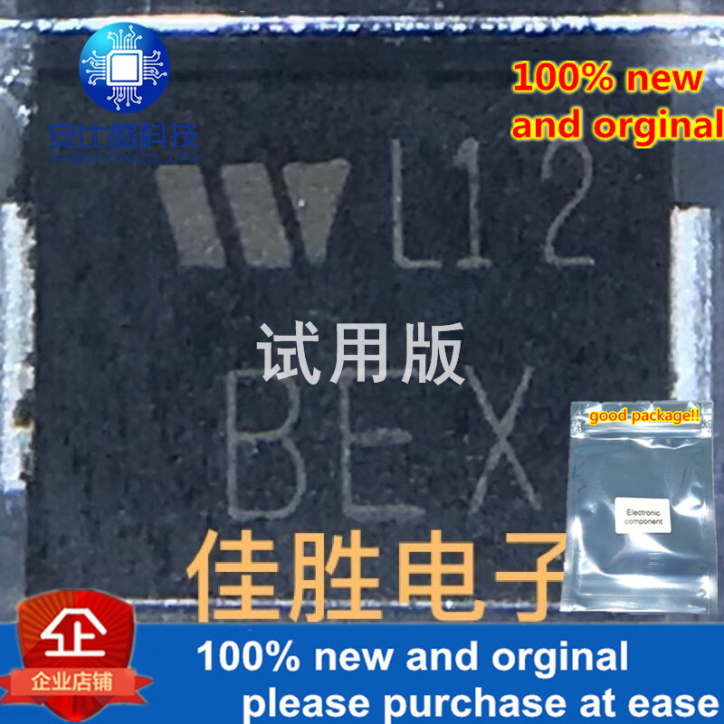 30pcs 100% New And Orginal SMCJ22CA  22V Bidirectional Transient Protection Tube DO214AB Silk-screen BEX  In Stock
