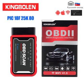 ELM327 WiFi/Bluetooth V1.5 PIC18F25K80 Chip OBDII Diagnostic Tool IPhone/Android ELM 327 V 1.5 ICAR2 OBDSCAN Scanner Code Reader 1