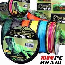 Плетеная рыболовная леска sougayilang 4 нити 100 212 фунтов