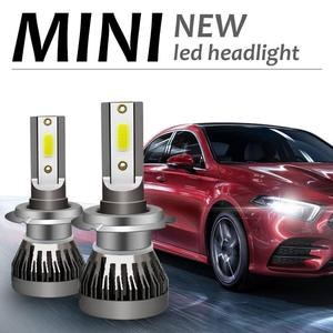 1 Pcs H7 LED Car Headlight Conversion Kit COB Bulb 120W 26000LM White High Power 6000K Stable And Durable Auto Products(China)