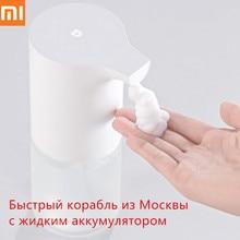 Xiaomi Автоматическая сенсорная стиральная машинаИнтеллектуальная индукционная пена Ручная стирка автоматический мыло диспенсер 0,25 s Инфракрасный индукции для Семья дезинфицировать уход Xiaomi