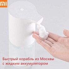 Dispensador de jabón automático Xiaomi Mijia, dispensador de jabón de manos inteligente con inducción de espuma infrarroja 0,25 s para la familia H30