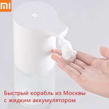 Xiaomi Mijia Auto Induction Foaming Smart Hand Washer Wash Automatic Soap Dispenser 0.25s Infrared induction For Family H30