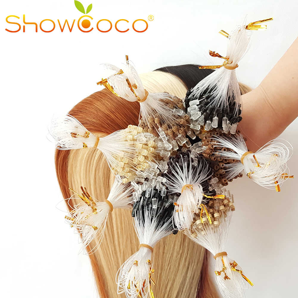 حلقة مايكرو شعر مستعار بشري مستقيم حلقة حلقة مايكرو الكيراتين آلة الشعر الروسي ريمي ShowCoco 0.5 جرام/ثانية 100 جرام 200 قطع