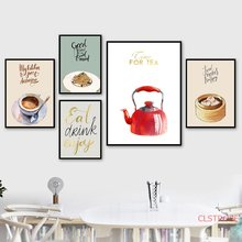 Абстрактные постеры для украшения дома, китайский ресторан, пельмени, продукты, Hd печать, холст, живопись, настенное искусство, картина для к...