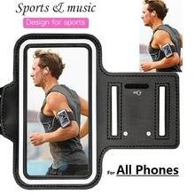 Чехол для бега сумка держатель ремня телефона на руку hauwei