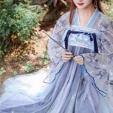 Xinhuaease chinês tradicional hanfu vestido feminino cosplay robe conjunto de dança traje de fadas roupas meninas simples dinastia han antigo
