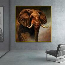 Классические плакаты слона и принты слон настенная живопись
