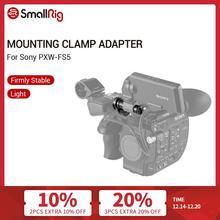 Smallrig Voor Sony PXW FS5 Camcorder Lcd scherm Montage Klem Adapter Voor FS5   1831