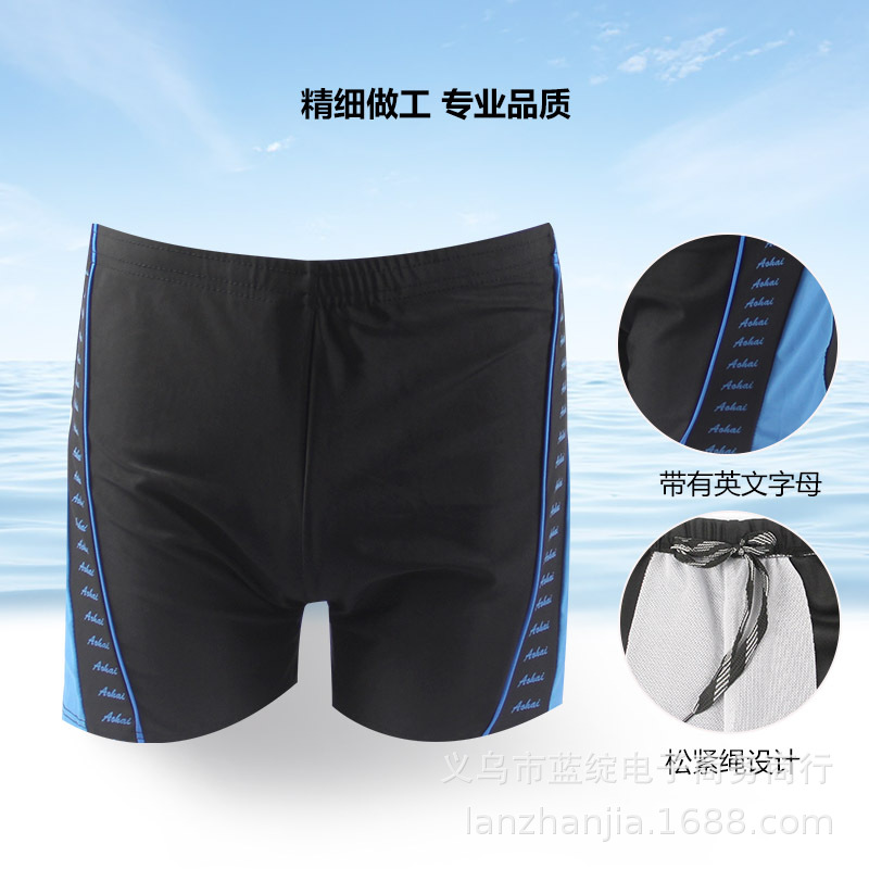 Large Size Swimming Trunks MEN'S Swimsuit Loose-Fit Quick-Dry Boxer Belly Covering Dad Lard-bucket Plus-sized Swimming Trunks