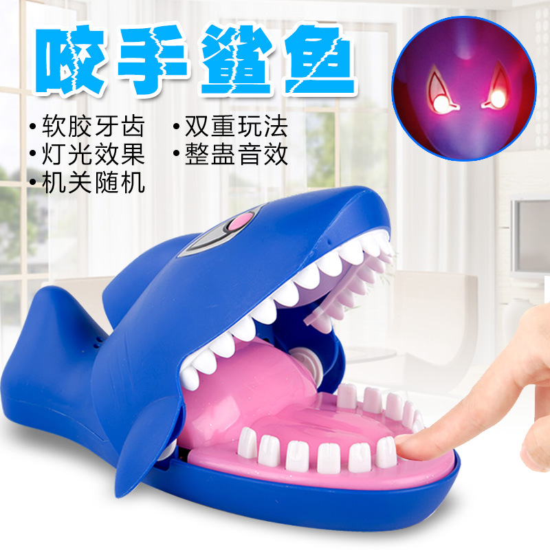 Large Shark Mouth Dentist Bite Finger Game Funny Novelty Gag Toys For Children Family Trick Funny Game