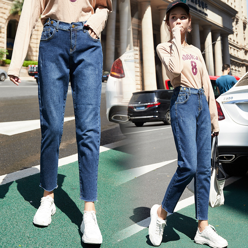 Elastic High Waist Jeans Women's Korean-style 2018 Spring And Autumn New Style Loose-Fit Slimming Casual Capri Harem Pants