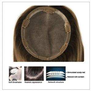 Image 3 - Neitsi peluca con Base de seda para mujer, 6x7 pulgadas, cuero cabelludo falso, cutícula virgen, Remy, con 6 Clips de pelo humano Natural, tupé