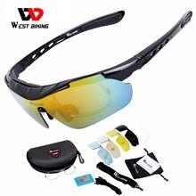 WEST BIKING-gafas polarizadas antiniebla para bicicleta, montura Mypia, para ciclismo de montaña