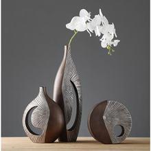 2020 Современная ваза из смолы в скандинавском стиле креативное