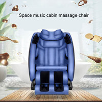 1.8D Massage Hand Without Rail Electric Massager Home Sharing Leisure Sutomatic Luxury Massage Chair 150W