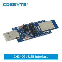 E18-TBH-01 CH340G USB 2.4GHz 20dBm Test Board UART ZigBee Module