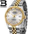 Швейцарские часы BINGER  Мужские автоматические механические часы  роскошные брендовые наручные часы  Sapphire водонепроницаемые  reloj hombre 373-7