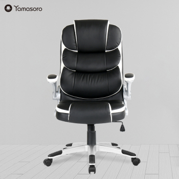 Yamasoro High-Back Executive chair office Chair Gaming Chair ergonomic leather chairs swivel chair computer armchair 1