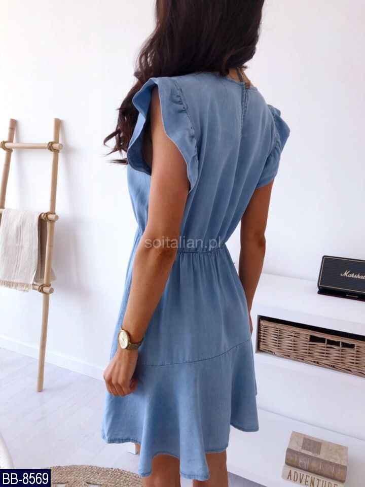 Новое Женское осенне-летнее платье, Элегантное повседневное платье с оборками и круглым вырезом, с суженной талией, вечерние платья, Vestidos